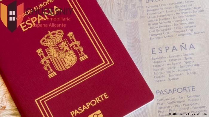 Как получить гражданство Испании