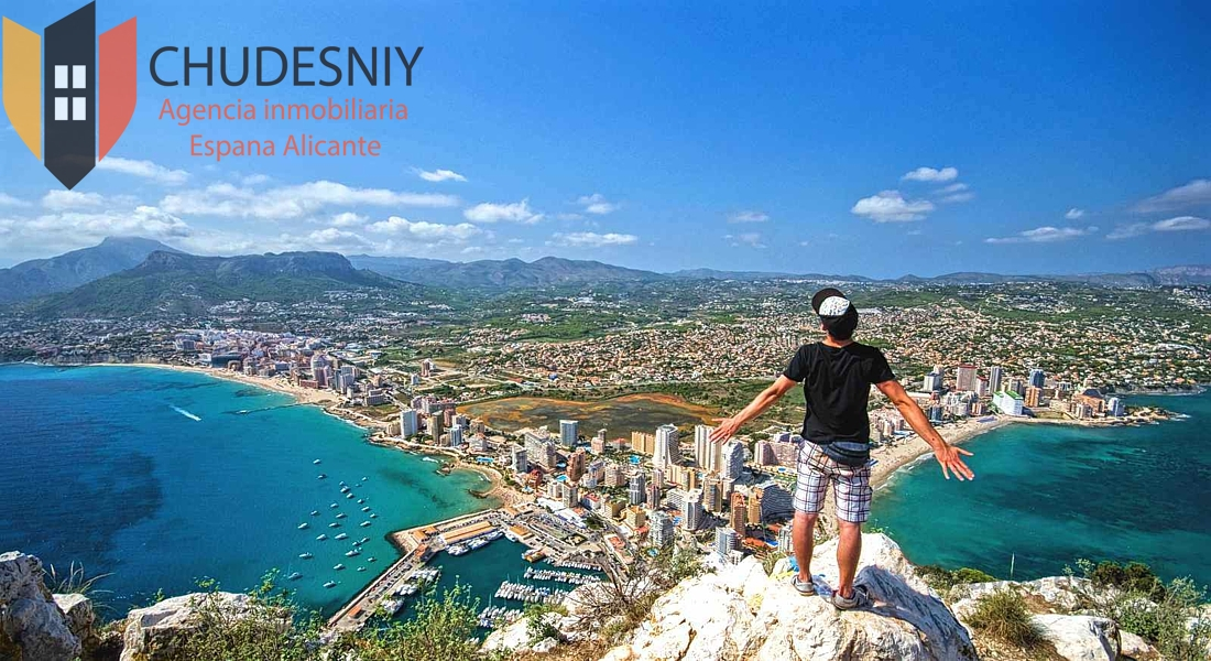 Attractions in Alicante